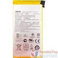 Аккумулятор для ASUS ZenPad C 7.0 (Z0170CG) / C11P1429