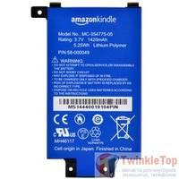Аккумулятор для Amazon Kindle Paperwhite 1st Gen (EY21) 2013 / 58-000049