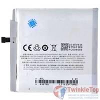 Аккумулятор для Meizu PRO 5 / BT56