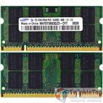 Оперативная память для ноутбука / DDR2 / 2Gb / 6400S / 800 Mhz
