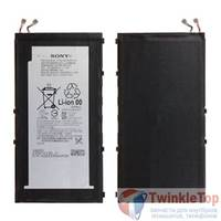 Аккумулятор для Sony Xperia Z3 Tablet Compact SGP621 / LIS1569ERPC