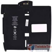 Аккумулятор для Apple Ipad / 616-0447