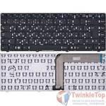 Клавиатура для DEXP Athena T142 (0808356) черная