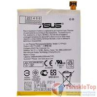 Аккумулятор для Asus ZenFone 2 ZE500CL Z00D / C11P1423
