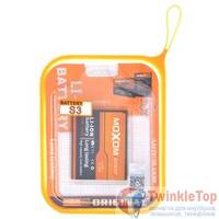 Аккумулятор для Samsung Galaxy S III (S3) GT-I9300 / (Moxom)