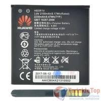 Аккумулятор для Huawei Honor 3 (HN3-U01) / HB5R1V 4 контакта