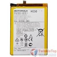 Аккумулятор для Motorola Moto E5 Plus / HE50