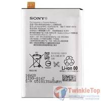 Аккумулятор для Sony Xperia X (F5121) / LIP1621ERPC