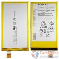 Аккумулятор для Sony Xperia Z5 Compact (E5823) / LIS1594ERPC