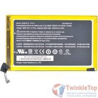 Аккумулятор для Acer Iconia Tab A1-830 / A1311