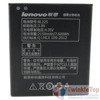 Аккумулятор для Lenovo S580 / BL225
