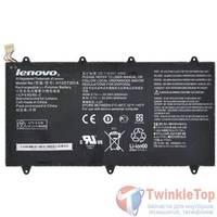 Аккумулятор для Lenovo IdeaTab A2109A / H12GT201A