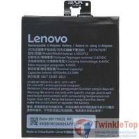 Аккумулятор для Lenovo Phab 2 PB2-650M / L16D1P32