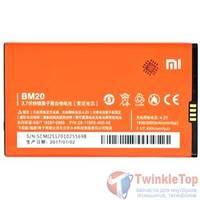 Аккумулятор для Xiaomi Mi 2 / BM20