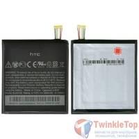 Аккумулятор для HTC One S Z520e / BJ40100