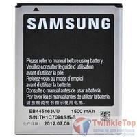 Аккумулятор для Samsung Omnia M GT-S7530 / EB445163VU