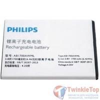 Аккумулятор для Philips S388 / AB1700AWML
