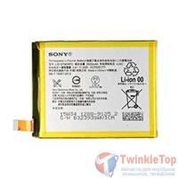 Аккумулятор для Sony Xperia Z5 Dual (E6683) / LIS1585ERPC