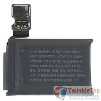 Аккумулятор для Apple Watch 2 38mm A1757 / A1760