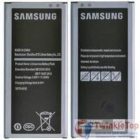 Аккумулятор для Samsung Galaxy J5 (2016) (SM-J510FN/DS) / EB-BJ510CBE