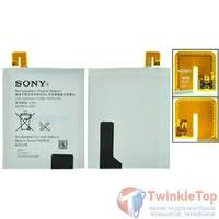 Аккумулятор для Sony Xperia T2 Ultra Dual (D5322) / AGPB012-A001