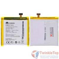 Аккумулятор для Huawei Ascend P2 / HB5Y1HV