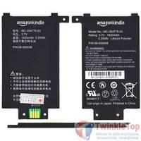 Аккумулятор для Amazon Kindle Paperwhite 1st Gen (EY21) 2013 / MC-354775-03