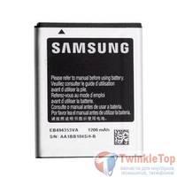 Аккумулятор для Samsung Wave 723 (GT-S7230E) / EB494353VU