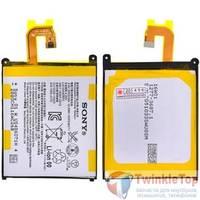 Аккумулятор Sony Xperia Z2 (D6503) / LIS1543ERPC