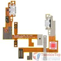 Шлейф / плата Lenovo Yoga Tablet 2 851F BLADE2_8_USB_fpc_H301 на USB