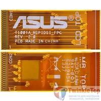 Шлейф / плата ASUS Transformer Book T100T (K003) T100TA_MIPIDSI_FPC REV. 2.0 (LCD) на дисплей