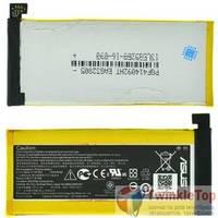 Аккумулятор для Asus PadFone S (PF500KL) Phone T00N (телефон) / C11P1322