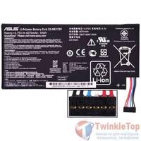 Аккумулятор для ASUS Eee Pad MeMO ME172V (K0W/K00W) / C11-ME172V