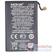 Аккумулятор для Nokia N9 / BV-5JW