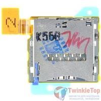 Шлейф / плата Sony Xperia T2 Ultra (D5303) на SIM reader