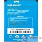 Аккумулятор для HIGHSCREEN BOOST 3