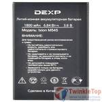 Аккумулятор для DEXP Ixion M545 / Ixion M545