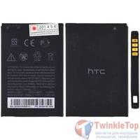 Аккумулятор для HTC S510e Desire S / 35H00152-02M