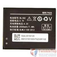 Аккумулятор для Lenovo A328 / BL192