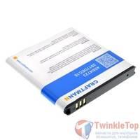 Аккумулятор для Samsung Galaxy S GT-I9000 / C1.02.184 (Craftmann)