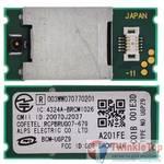 Модуль Bluetooth - FCC ID: QDS-BRCM1026