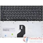 Клавиатура для Lenovo IdeaPad Z460 черная с серой рамкой
