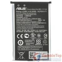 Аккумулятор для Asus ZenFone 2 Laser (ZE500KG) / C11P1428