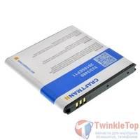 Аккумулятор для Samsung Galaxy S Advance GT-I9070 / C1.02.231 (Craftmann)