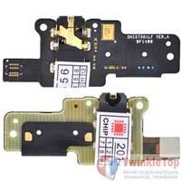 Шлейф / плата Huawei MediaPad X1 7.0 (7D-501L) SH1S7501LF на аудио разъем