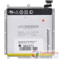 Аккумулятор для ASUS MeMO Pad 7 (ME176C) K013 / C11P1326