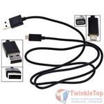 DATA кабель USB - micro USB 1 m черный