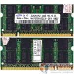 Оперативная память для ноутбука / DDR2 / 2Gb / 5300S / 667 Mhz