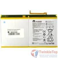 Аккумулятор для Huawei MediaPad T2 10.0 Pro LTE (FDR-A01L) / HB26A5I0EBC