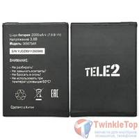 Аккумулятор для Tele2 Maxi / 365675AR